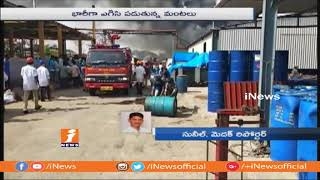 Blaze Breaks Out in Metro Chemical Factory at Gaddapotharam | Sangareddy | iNews - INEWS