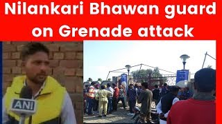 Watch: What Amritsar's Nirankari Bhawan guard to say about grenade attack - NEWSXLIVE