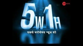 5W1H: UP CM Yogi Adityanath in Nepal to attend symbolic wedding of Lord Rama - ZEENEWS