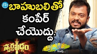 I Don't Want To Compare  Swarna Khadgam With Baahubali - Yata Satyanarayana - IDREAMMOVIES