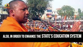 Yogi Adityanath Takes Bold Decision Of Ending Reservation For SC, ST And OBC in UP | Mango News - MANGONEWS