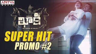 Khakee Movie Super Hit Promo #2 || Khakee Telugu Movie || Karthi, Rakul Preet || Ghibran - ADITYAMUSIC