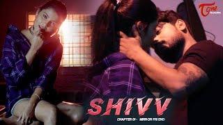 Shivv | Telugu Short Film 2018 | By Kalyan Jalagam | TeluguOne - TELUGUONE