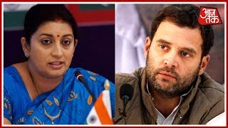 Smriti Irani Hits Back At Rahul Gandhi, Accuses Him Of Indulging In Political Drama - AAJTAKTV
