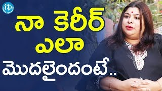 Meghana About How She Started Her Career || Soap Stars With Harshini - IDREAMMOVIES