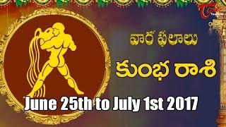 Rasi Phalalu | Kumbha Rasi | June 25th to July 1st 2017 | Weekly Horoscope 2017 | #Predictions - TELUGUONE