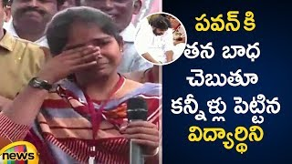 A Student Describing The Weavers Problems | Pawan Kalyan's  Racha Banda | Mango News - MANGONEWS