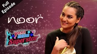Sonakshi Sinha | Full Episode | Yaar Mera Superstar Season 2 With Sangeeta