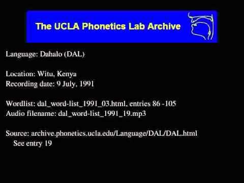 Dahalo audio: dal_word-list_1991_19