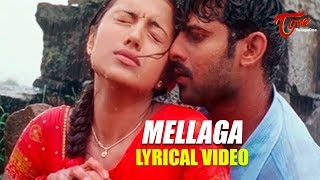 Mellaga Karagani Video Song with Lyrics from Varsham | Prabhas | Trisha | Gopichand | TeluguOne - TELUGUONE