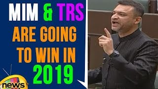 Mr. Owaisi Humorous Speech And Says MIM  & TRS  Will Win In 2019 | Mango News - MANGONEWS