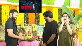 Hero Ram Red Movie Launch | Kishore Tirumala | Sravanthi Ravi Kishore | Mani Sharma - IGTELUGU