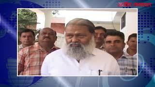 video : कैबिनेट मंत्री अनिल विज का नवजोत कौर सिद्दू पर तंज