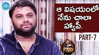 SR Sekhar Exclusive Interview Part #7 | Frankly With TNR | Talking Movies With iDream - IDREAMMOVIES