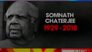 Somnath Chatterjee's last journey; mortal remains to leave hospital at 12:30 noon - NEWSXLIVE