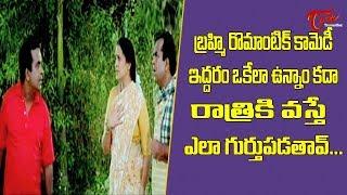 Brahmanandam Dual Role Comedy Scenes | Telugu Comedy Videos | TeluguOne - TELUGUONE