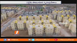 AP Govt Mass House Warming Ceremony For 3 lakhs Houses Today | iNews - INEWS