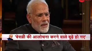 Bharat Ki Baat, Sabke Saath: PM Modi asks to change outlook towards problems - ZEENEWS
