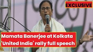 TMC Rally: Mamata Banerjee full speech at mega opposition rally in Kolkata | 'United India' rally - NEWSXLIVE