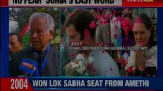 Rahul rise: Rahul Gandhi takes over as Congress party President - NEWSXLIVE