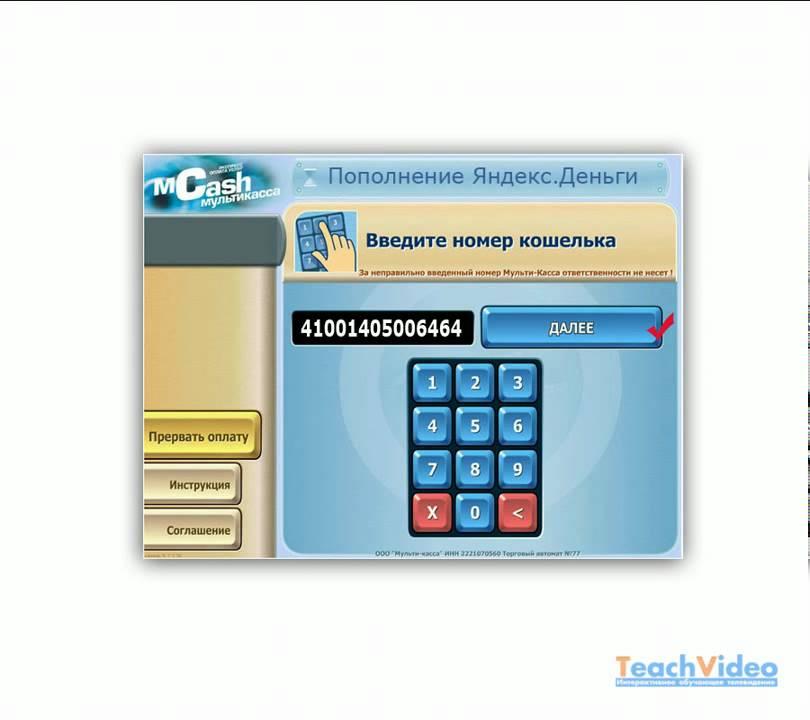 Форекс яндекс деньги