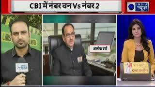 Rakesh Asthana corruption case: CBI के अपने ही दफ्तर में छापा - ITVNEWSINDIA