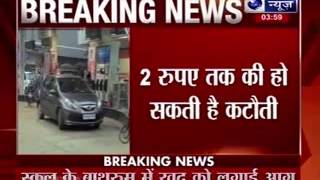 Petrol, Diesel to go cheaper by Rs. 2/litre - ITVNEWSINDIA