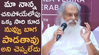 We Should Not Appreciate Our Own Children   K.J.Yesudas About His Son Vijay Yesudas   TFPC - TFPC