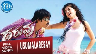 Daruvu Movie Songs - Usumalaresay Video Song || Ravi Teja, Taapsee Pannu || Vijay Antony - IDREAMMOVIES