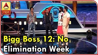 No contestant eliminated in first week of BB season 12 - ABPNEWSTV