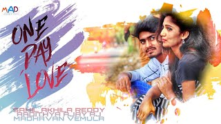 ONE DAY LOVE || TELUGU NEW SHORT FILM #COMING SOON - YOUTUBE