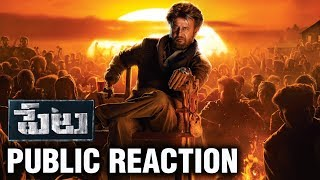 Rajinikanth Petta Movie CRAZY Public Reaction In Mumbai | Rajinikanth | Simran | Trisha - RAJSHRITELUGU