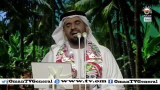 حلوة عمان | حسين الجسمي | مهرجان صلالة السياحي 2015 م