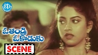 O Thandri O Koduku Movie Scenes - Vinod Kumar Fighting With Goons || Nadhiya || Dasari Narayana Rao - IDREAMMOVIES