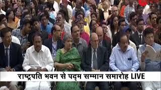 President Ram Nath Kovind gives away Padma awards at Rashtrapati Bhawan - ZEENEWS