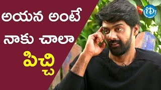 I Am Crazy About Him - Naveen Chandra || Talking Movies With iDream - IDREAMMOVIES