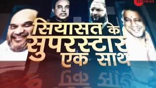 Watch what Yogi Adityanath, Akhilesh Yadav have to say about UP, Bihar bypoll results 2018 - ZEENEWS