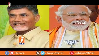 Kakinada BJP Political Cadre Dilemma After TDP Pull Out From BJP | Loguttu | iNews - INEWS