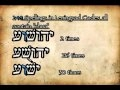 What is His Son's Name? A closer look at the name יהושוע [Yahushua] 6 of 9 Bible Video
