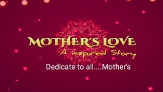 Mother's Love Telugu New Short film | Telugu Short film 2020 | Directed by Farooq Adil - YOUTUBE