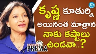 Manjula Ghattamaneni About Her Family Support | #ManasukuNachindi | Dialogue With Prema - IDREAMMOVIES