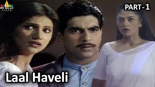 Horror Crime Story Laal Haveli Part - 1 | Hindi TV Serials | Aatma Ki Khaniyan | Sri Balaji Video - SRIBALAJIMOVIES