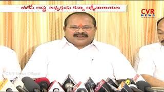 Kanna Lakshmi Narayana Comments on CM Chandrababu Naidu   CVR News - CVRNEWSOFFICIAL