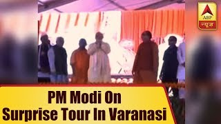 Top news stories within ten minutes: PM Modi goes on late night tour in Varanasi - ABPNEWSTV