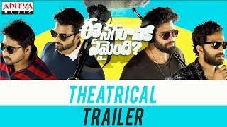 Ee Nagaraniki Emaindi Theatrical Trailer | Tharun Bhascker | Suresh Babu - ADITYAMUSIC