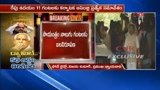 Political Strategy in Karnataka :  Why Governor Vajubhai Vala selected KG Bopaiah    CVR News - CVRNEWSOFFICIAL