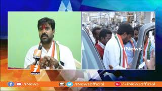 Challa Vamshi Chand Reddy Confident About His Winning in Kalwakurthy | Face To Face | iNews - INEWS
