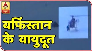 19 rescued by IAF in Himachal after heavy snowfall - ABPNEWSTV