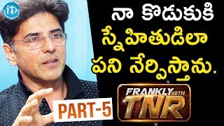 Actor Babloo Prithiveeraj Interview - Part #5 || Frankly With TNR  || Talking Movies With iDream - IDREAMMOVIES