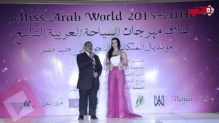 التونسية ياسمين دكومي تتوج ملكة جمال العرب 2015